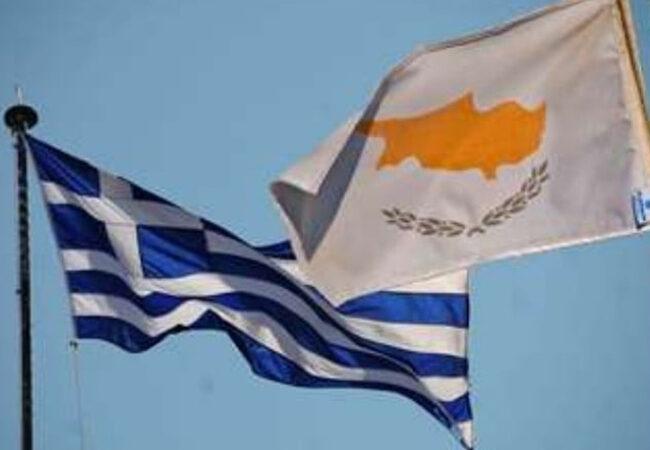Επιστολή 25 προσωπικοτήτων στους «Times»: Το Λονδίνο να στηρίξει καθαρά Ελλάδα και Κύπρο