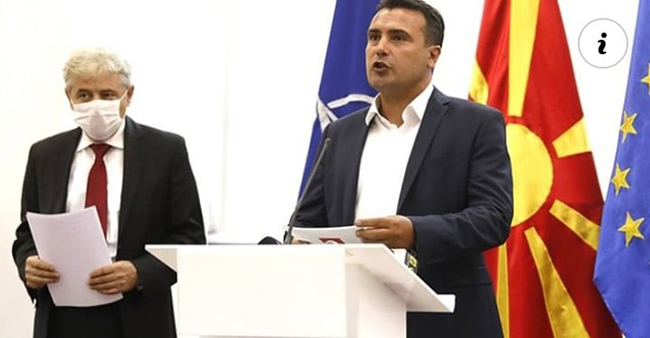 Σκόπια: Ο Ζάεφ αποδέχθηκε το αίτημα για Αλβανό πρωθυπουργό…στο τέλος της τετραετίας