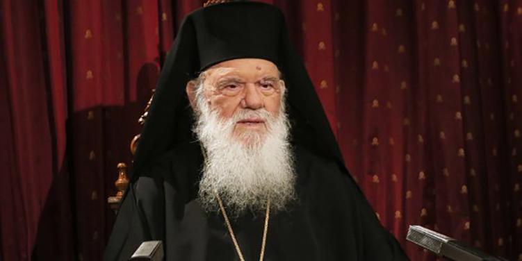 Αρχιεπίσκοπος Ιερώνυμος: Εξιτήριο από τον «Ευαγγελισμό»