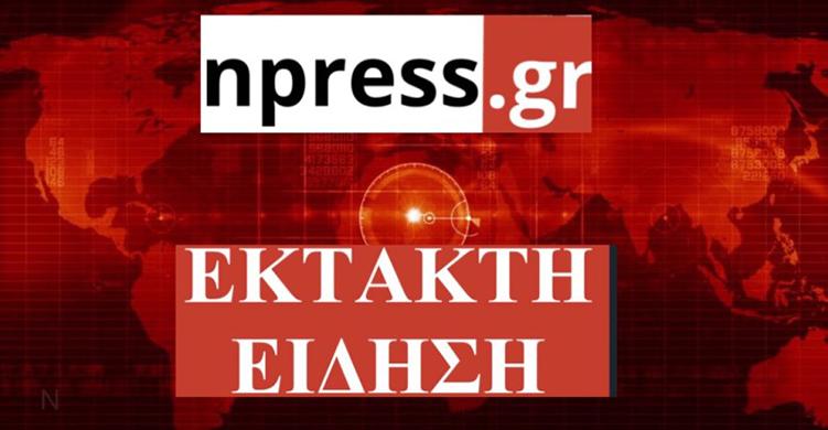 Alert! Η Τουρκία ανοίγει πυρ στο Βόρειο Αιγαίο με στρατιωτικές ασκήσεις