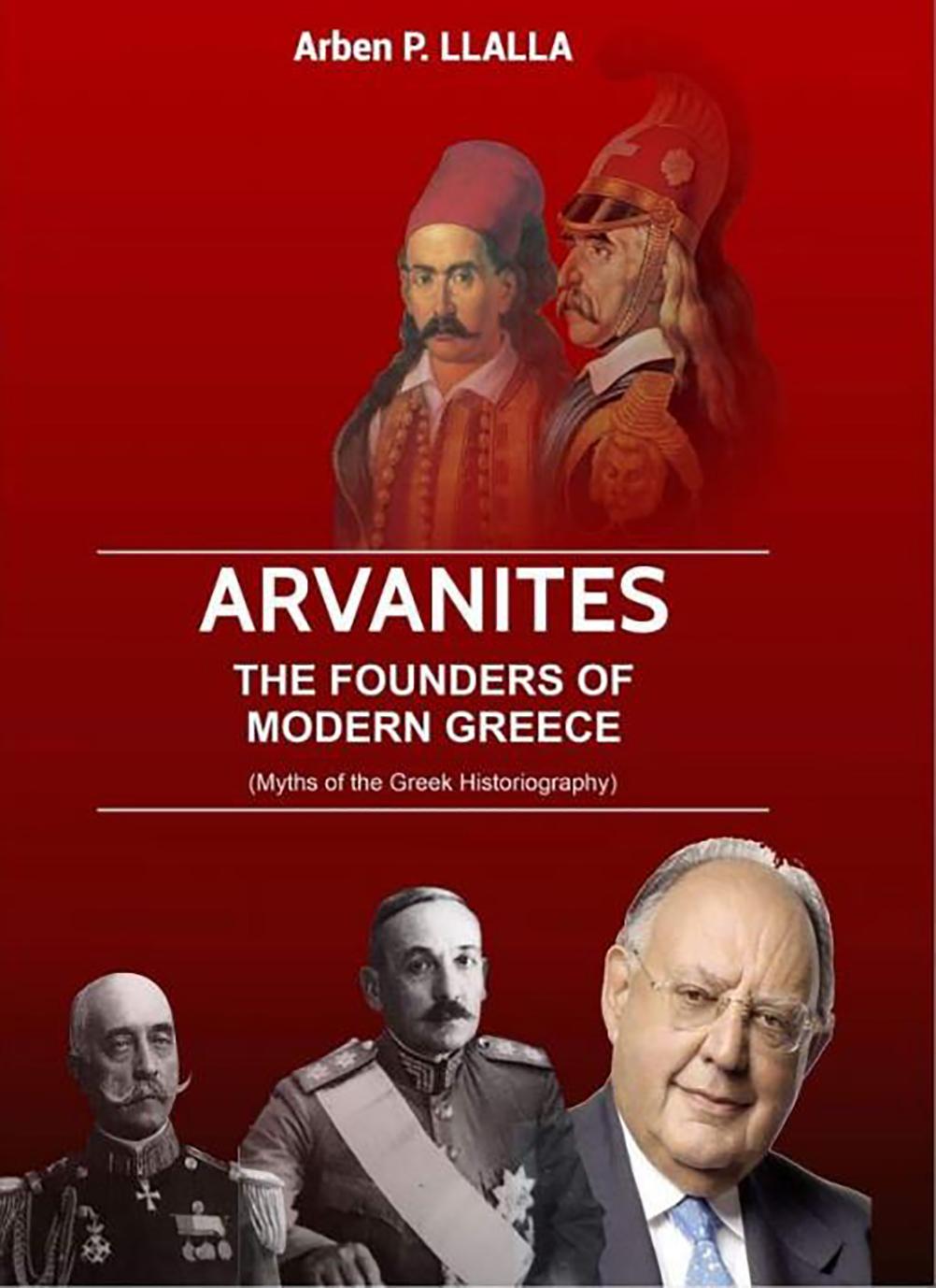 Αλβανός Ιστορικός: Οι θεοί του Ολύμπου ήταν Αλβανοί