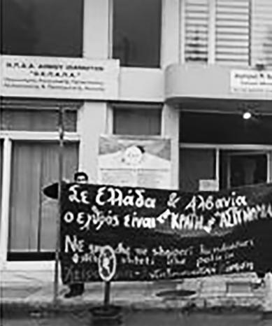 Ιωάννινα:Παρέμβαση στο Αλβανικό Προξενείο για την δολοφονία του Κλοντιάν Ράσα