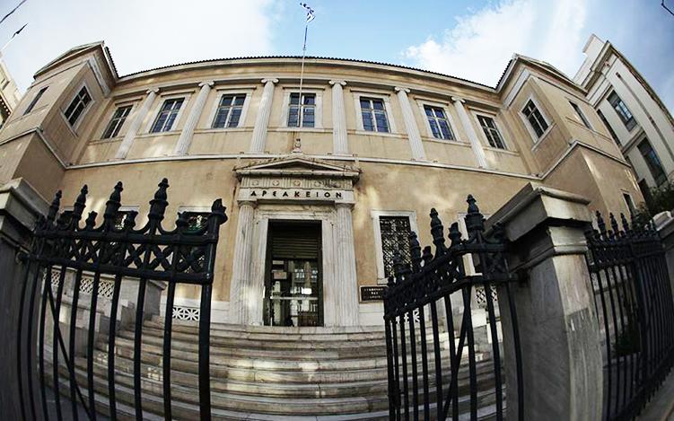 «Ήμαστε δίπλα στην Ομάδα Πρωτοβουλίας για Προσφυγή στο ΣτΕ των Συνταξιούχων Ελλήνων Βορειοηπειρωτών»