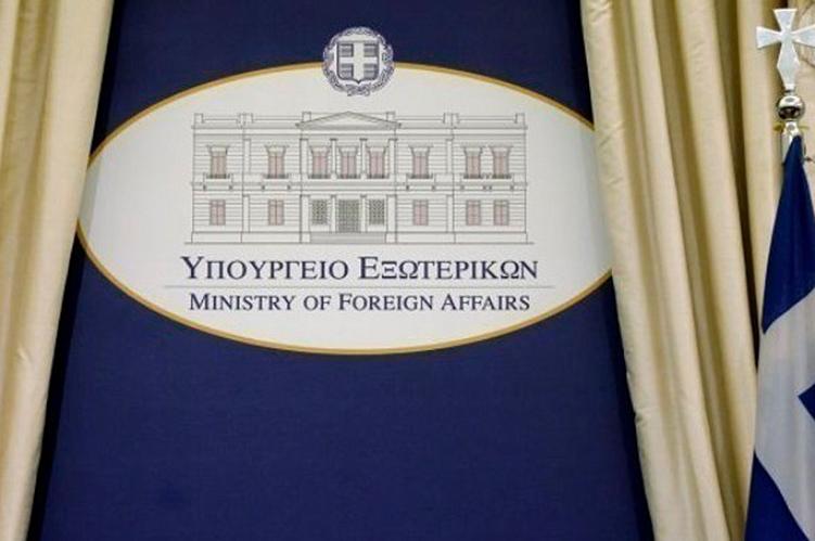 ΥΠΕΞ: Η Ελλάδα συνεισφέρει στην καταπολέμηση των επιπτώσεων της πανδημίας στις αναπτυσσόμενες χώρες