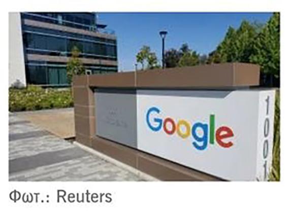 Η Google απειλεί την Αυστραλία: Θα σας κλείσουμε τη μηχανή αναζήτησης