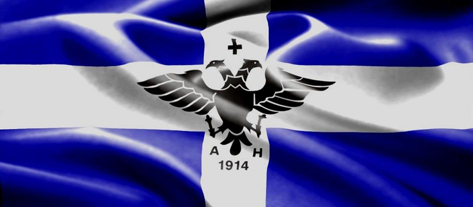 Έγγραφο της CIA αποκαλύπτει ότι η Ελλάδα θα μπορούσε να ενωθεί με την Β. Ήπειρο το 1994 αν οι Βορειοηπειρώτες ξεκινούσαν αντάρτικο!