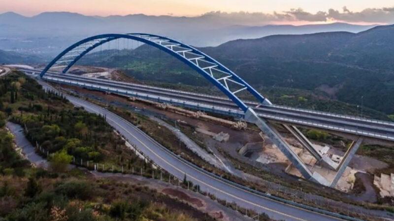 Μία από τις μεγαλύτερες τοξωτές γέφυρες στον κόσμο βρίσκεται στην Πελοπόννησο