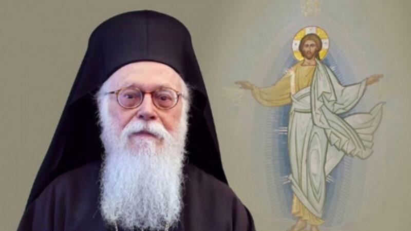 Πασχαλινό μήνυμα του Αρχιεπισκόπου Αναστάσιου: Να ελευθερωθούμε από το μίσος και τις μεταλλάξεις