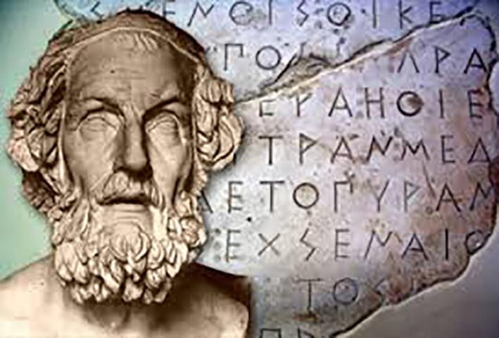 Ζήτω η ελληνική γλώσσα (Ας ξυπνήσουμε σιγά – σιγά)