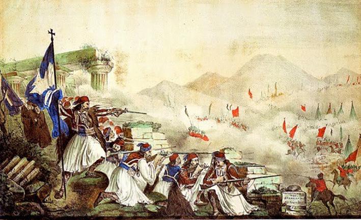 Η ημερίδα «Βόρειος Ήπειρος και Επανάσταση 1821» να είχε διοργανωθεί εκεί που χτυπάει η καρδιά του Βορειοηπειρωτικού Ελληνισμού