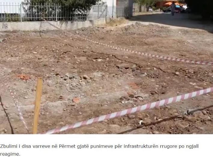 Αλβανία: Ανακαλύφθηκαν μαζικοί τάφοι στην Πρεμετή- Θύματα του Κομμουνισμού;