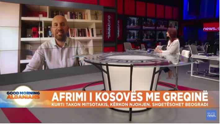 Οι σχέσεις Κοσσυφοπεδίου-Ελλάδας προχωρούν προς αναγνώριση- πολιτικός αναλυτής
