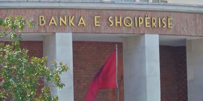 Όλες οι τράπεζες της Αλβανίας ύποπτες για «ξέπλυμα βρώμικου χρήματος»