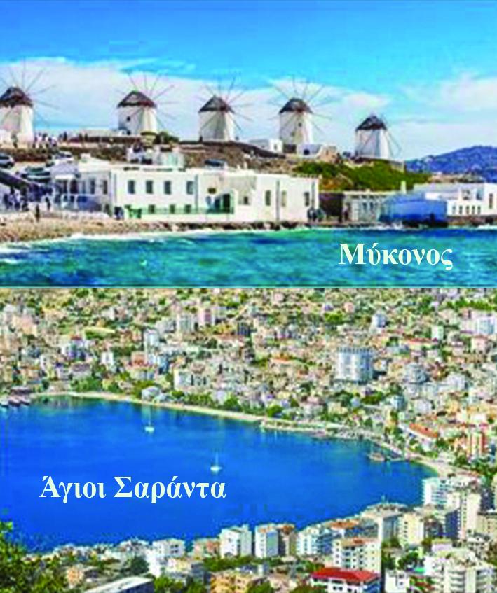 Ανύπαρκτοι για Ελληνική Κυβέρνηση και για Αντιπολίτευση οι Βορειοηπειρώτες