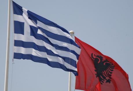 ΕΛΙΑΜΕΠ: Έρευνα για τις σχέσεις Ελλάδας Αλβανίας