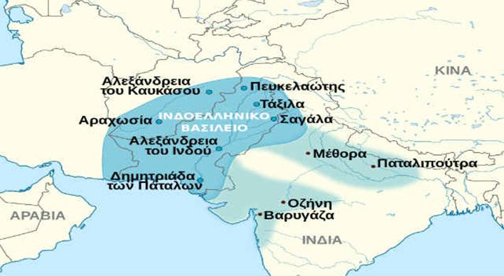 Κινέζοι αρχαιολόγοι: «Οι Έλληνες και επί Μεγάλου Αλεξάνδρου ήρθαν στην Κίνα»