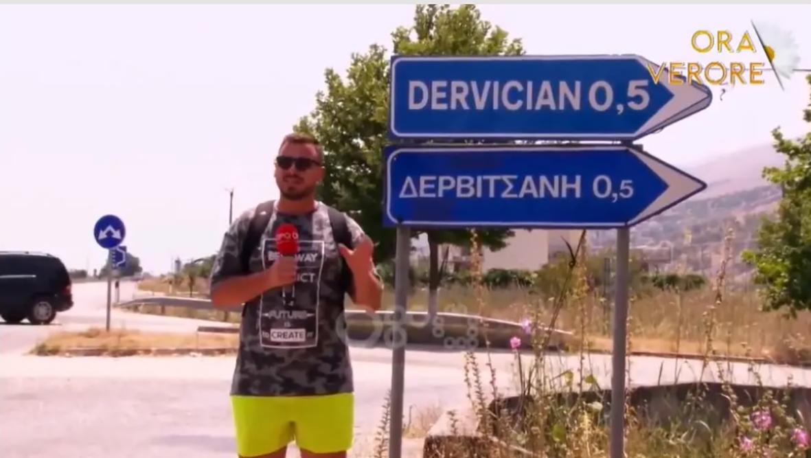 Αλβανική προβοκάτσια: Δημοσιογράφος «απορεί» γιατί σε ελληνικό χωριό της Βορείου Ηπείρου μιλούν… ελληνικά