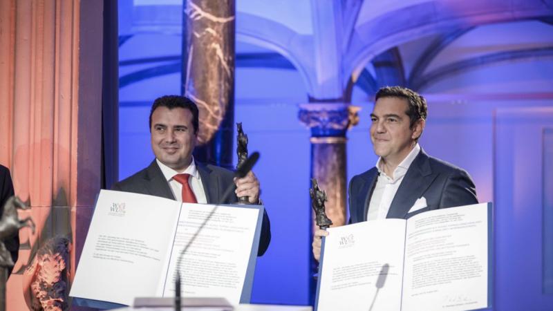 Τσίπρας και Zaev βραβεύθηκαν με τον Βραβείο Ειρήνης της Βεστφαλίας