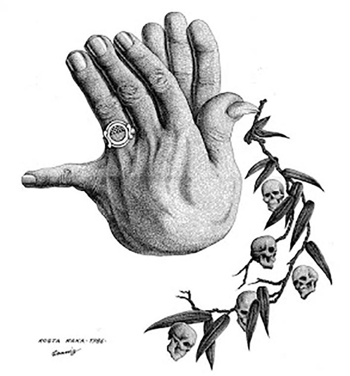 Το περιστέρι του Κ.Ράκα