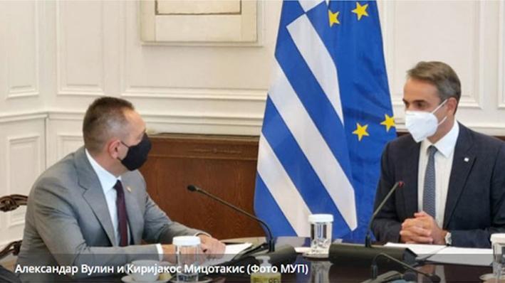 Σερβία: «Η Ελλάδα δεν θα αλλάξει θέση για το θέμα του Κοσσυφοπεδίου»
