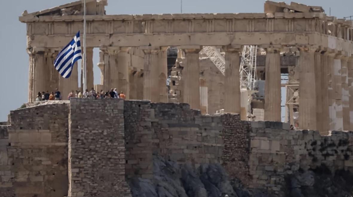 Εθνικό πένθος: Τι σηματοδοτεί, πότε κηρύσσεται, τι ισχύει – Οι 7 φορές που έχει κηρυχθεί στην Ελλάδα