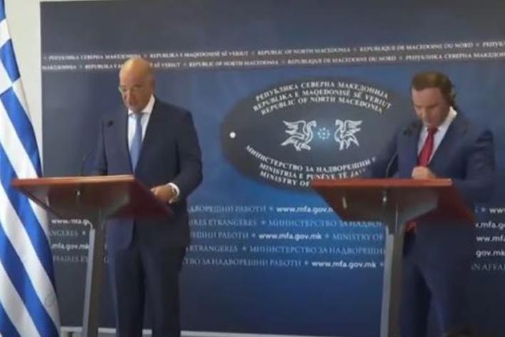 «Στα Σκόπια ο Δένδιας έλαβε απαραίτητες διευκρινίσεις για τη συμφωνία άμυνας Τουρκίας- Βόρειας Μακεδονίας»