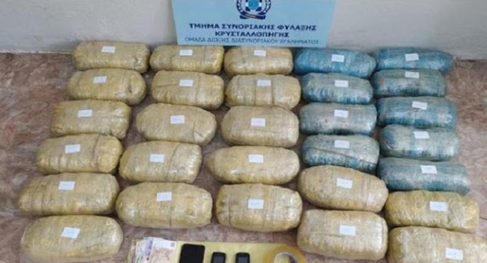 «Μπήκαν παράνομα στην Ελλάδα με τα πόδια μεταφέροντας 29 κιλά κάνναβη»