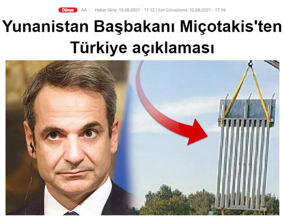 Hurriyet: «Ο Μητσοτάκης έκανε δηλώσεις για την Τουρκία»
