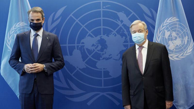 Ελλάδα: Ο Έλληνας Πρωθυπουργός συναντήθηκε με τον ΓΓ των ΗΕ