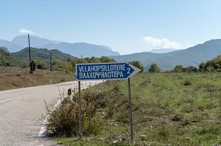 vllahopsillotare-albania-12072019-road-signs-260nw-1586051158