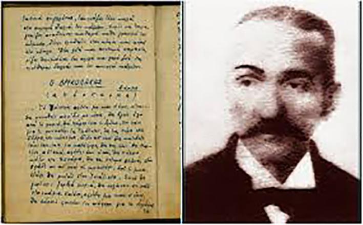Αθανάσιος Οικονομίδης, ένας Βορειοηπειρώτης λόγιος