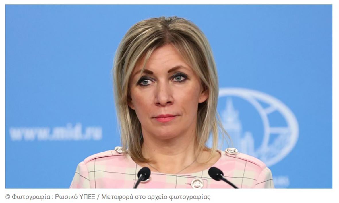 Ρωσικό ΥΠΕΞ: «Οι ιδέες σχετικά με την ενοποίηση του Κοσόβου και της Αλβανίας είναι απαράδεκτες»