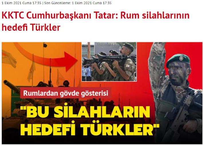 Πρόεδρος Τουρκοκυπρίων: Στόχος των ελληνοκυπριακών όπλων είναι οι Τούρκοι