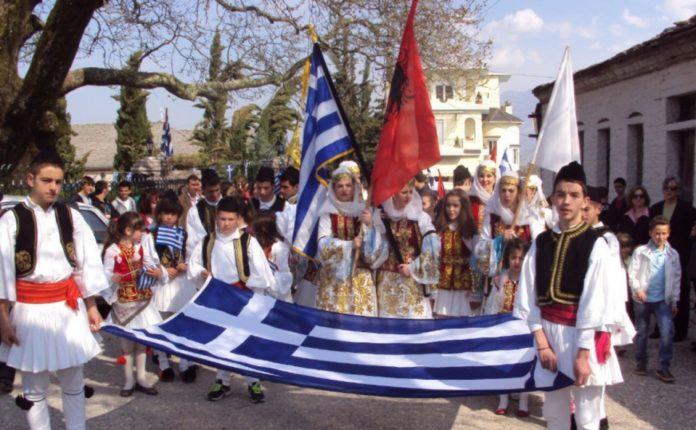 Η Ελληνική Μειονότητα ενόψει απογραφής του 2022 στην Αλβανία